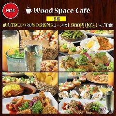 Wood Space Cafe 大通店