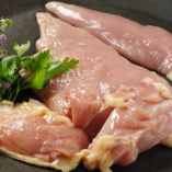播州百日鶏(むね肉)【兵庫県多可町】