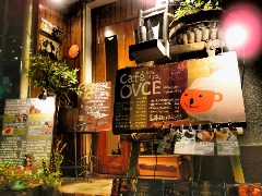 Cafe OVCE