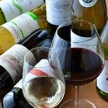 ワイン好きの方は『ワインビュッフェ』がおすすめ♪