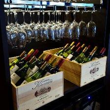 【1名様~単品注文OK!】今夜はワイン会★赤・白・泡15種類を心ゆくまで満喫『ワインビュッフェ』