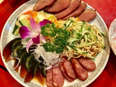 台湾料理 香味  コースの画像
