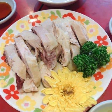 台湾料理 香味  メニューの画像