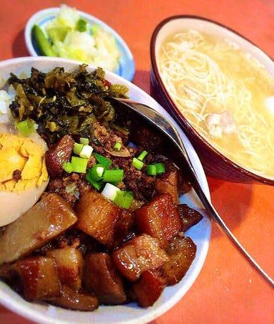台湾料理 香味  こだわりの画像