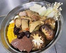 台湾薬膳鍋 薑母鴨 ジャンムーヤー