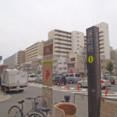 谷町六丁目③番出口の地上をあがると目の前に谷町筋が通っています。左手背中側に小さな路地があります。その路地をまっすぐ突き当たってください。