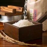 【厳選したお米】 魚沼産こしひかり、山形県産はえぬき…など