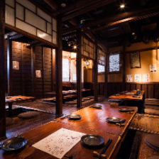 京町家風掘りごたつ個室でお忍び宴会