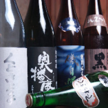 【兵庫の地酒】 地元の日本酒も多数揃えております