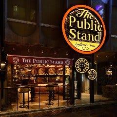 The Public stand 岡山駅前店