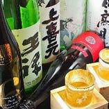 日本酒にこだわります