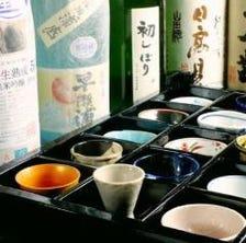 ■おちょこ選びも楽しい日本酒が充実
