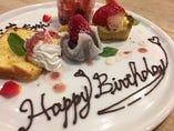 大切な人の記念日に文字入れデザートプレートでお祝い!