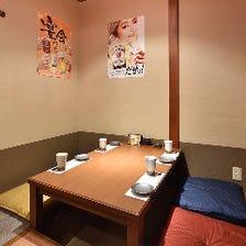 全室が完全個室♪座敷・ほりごたつ