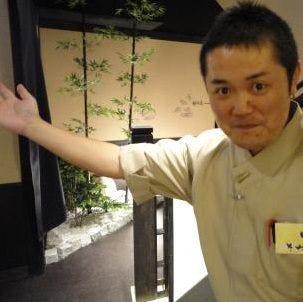 個室居酒屋 いろはにほへと 仙台駅前店 メニューの画像