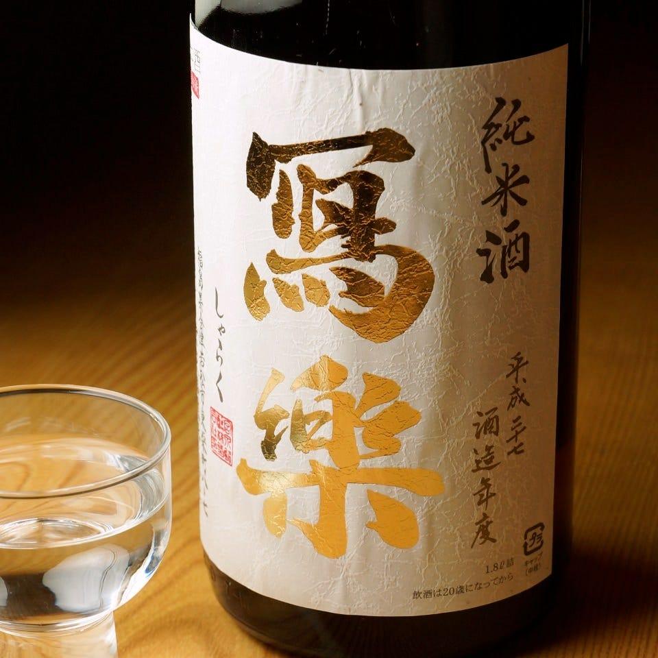 日本全国の希少なお酒を取り揃え