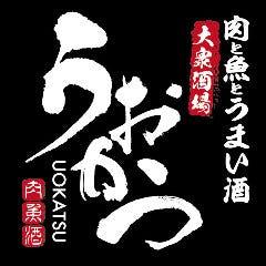 日本酒×寿司 食べ放題 うおかつ 天王寺店