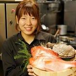 日替わりの鮮魚【国内】