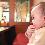 【お母様と一緒にお食事】