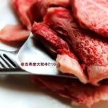 黒和牛/奈良県産大和牛【奈良県】
