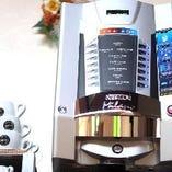Nescafé Milano(コーヒーマシーン)