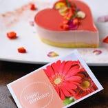 ★特典② お好きなメッセージをポストカードに