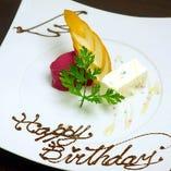 誕生日記念日にデザートプレートでお祝いに♪