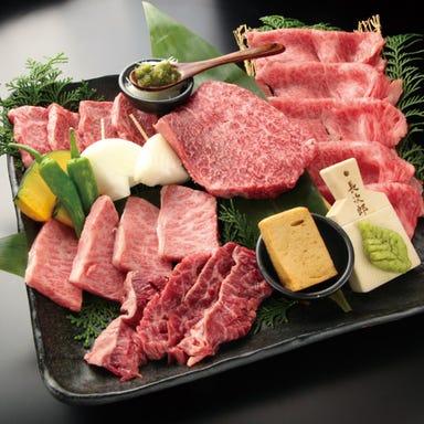 肉匠 牛虎 西中島店 こだわりの画像