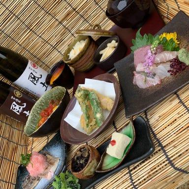 四季酒菜 風土 芝本町店 コースの画像