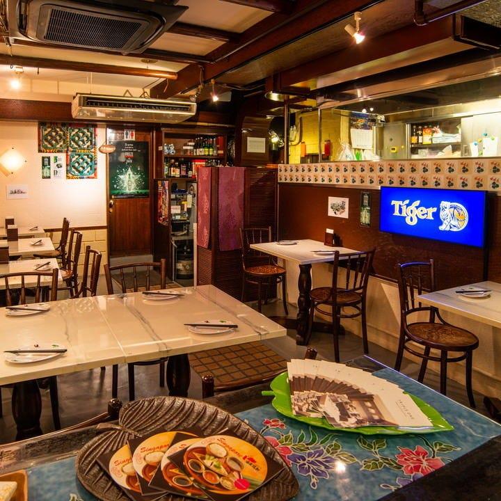 シンガポール海南鶏飯 水道橋駅西口店
