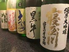 日本酒をはじめ、豊富なお酒の数々