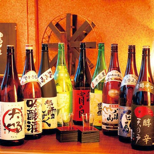 こだわりの日本酒が勢ぞろい