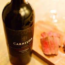 黒毛和牛オーブン焼きと黒ワイン
