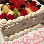 【サプライズケーキ御用意】 思い出に残る記念日サプライズを♪