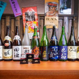 地酒を中心に常時10種類以上を取り揃えています。