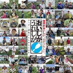 花様 ka-you 阪急梅田 近江自家栽培ファーム直営店