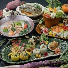 長政 -NAGAMASA- 近江野菜と伊賀忍豚のコース《近江野菜サラダ食べ放題》
