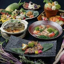 秀吉 -HIDEYOSHI- 近江野菜とA-4認定近江牛のステーキコース《近江野菜サラダ食べ放題》