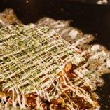 お好み焼き MIX玉(豚、えび、タコ、イカ)・牛すじ玉