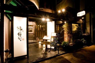 京おばんざいと海鮮 縁の鈴なり 豊橋松葉店 店内の画像