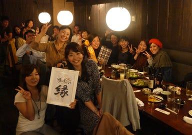 京おばんざいと海鮮 縁の鈴なり 豊橋松葉店 コースの画像