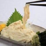 京都130年の老舗湯葉屋さんから直送!!とろとろのくみ上げ湯葉です♪714円