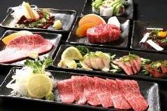 焼肉DINING 太樹苑 銀座店