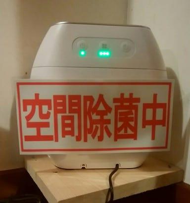 宴会個室・お好み焼き ジュウジュー 五井駅西口店 こだわりの画像