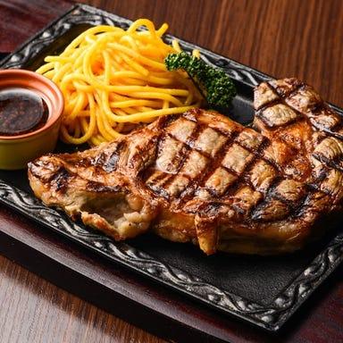 キッチン ボンノ 桜木町店 徳島県産食材使用 メニューの画像