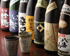キッチン ボンノ 桜木町店 徳島県産食材使用
