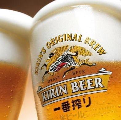 一切発泡酒を使用していません!生ビールのみ使用しています