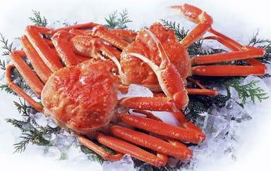 日本料理 松江 和らく  メニューの画像
