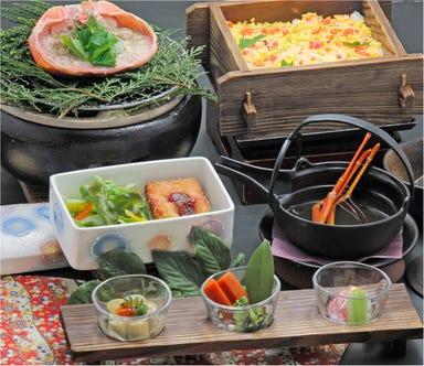 日本料理 松江 和らく  コースの画像