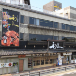 松島海岸駅から徒歩8分。